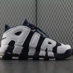 Air More Uptempo Olympic 2016-11
