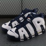 Air More Uptempo Olympic 2016-5
