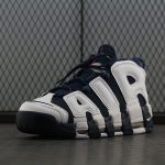 Air More Uptempo Olympic 2016-8