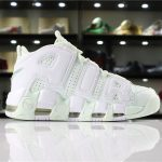 Nike Wmns Air More Uptempo Barely Green 4