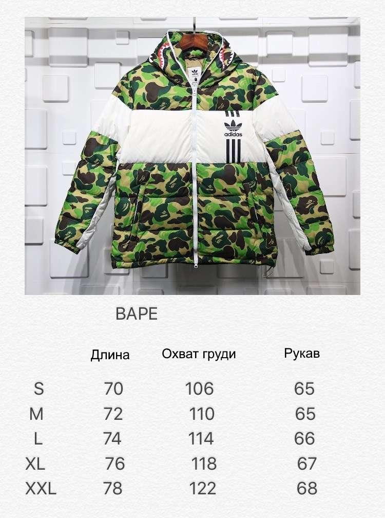BAPE x adidas ABC Camo Firebird Shark Puffer Jacket Green