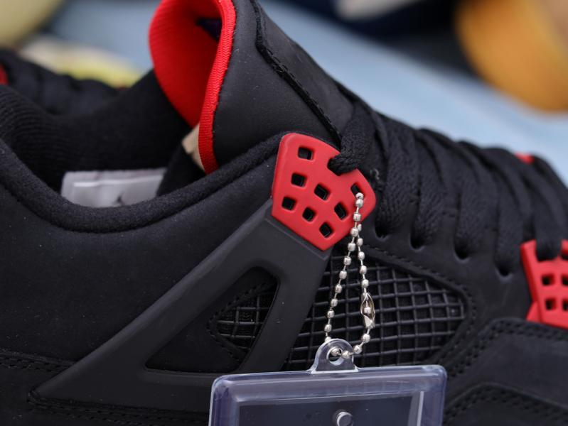 Air Jordan 4 Retro NRG Raptors Drake Signature 9