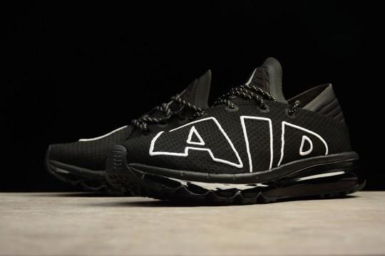 Air Max Flair Black (4)