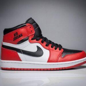 Air Jordan 1 Rare Air Max Orange 1