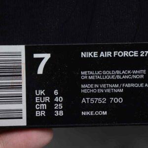 Заказать поиск Air Force 270 Think 16 Gold Standard