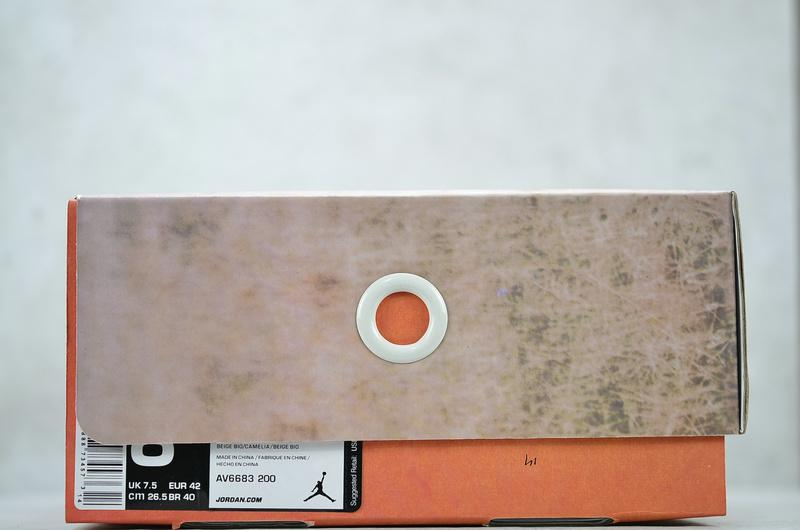 Air Jordan 3 Retro JTH NRG Bio Beige 9
