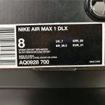 Air Max 1 Atmos Animal Pack 2.0-10