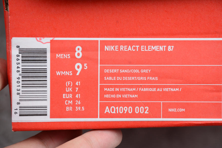 Nike React Element 87 Desert Sand-1