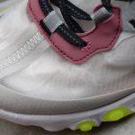 Nike React Element 87 Desert Sand-5