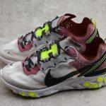 Nike React Element 87 Desert Sand-6