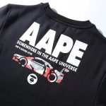 Somewhere In The AAPE Universe Apunvs Racing-6