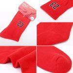 Носки с номером 23-1