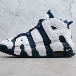 Air More Uptempo Olympic 2016 (GS)-9