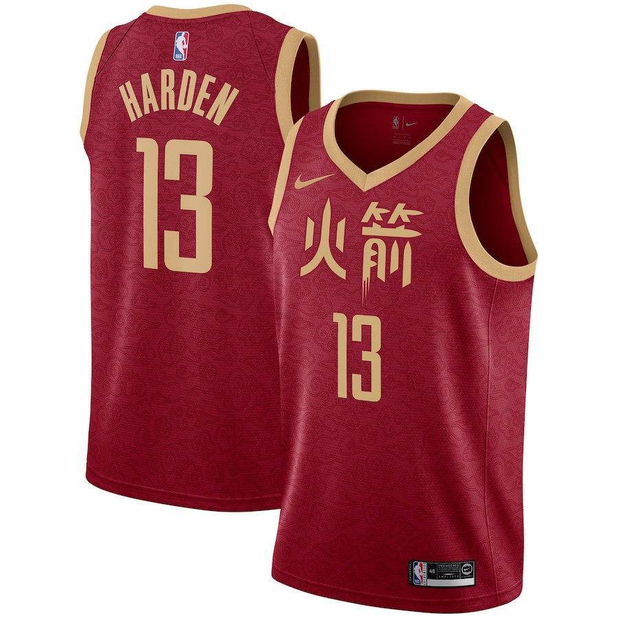 Заказать поиск джерси 2018-19 James Harden Rockets #13 City Red