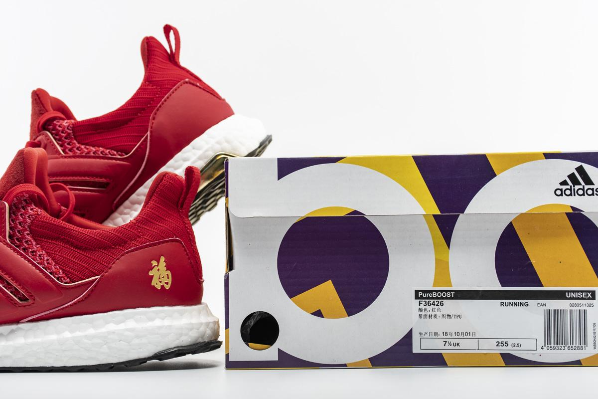 Eddie Huang x UltraBoost 1.0 Chinese New Year-1