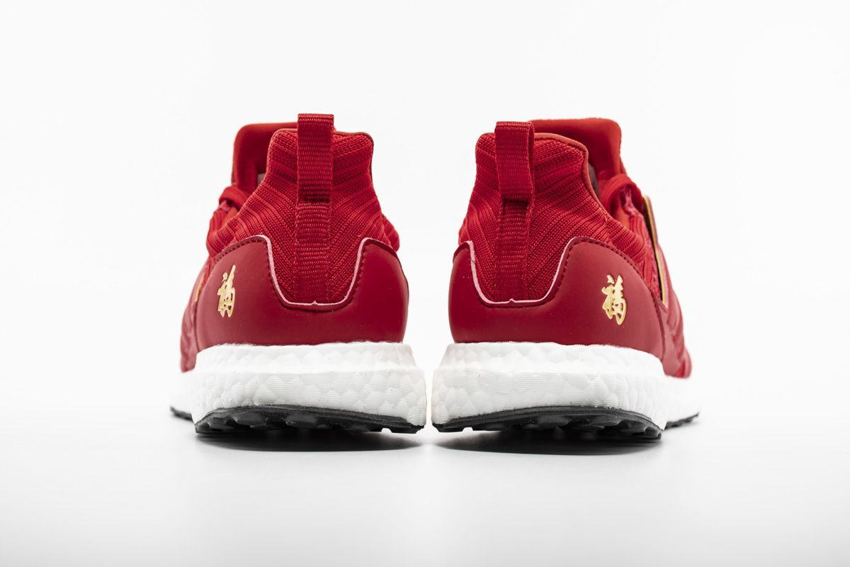 Eddie Huang x UltraBoost 1.0 Chinese New Year-14
