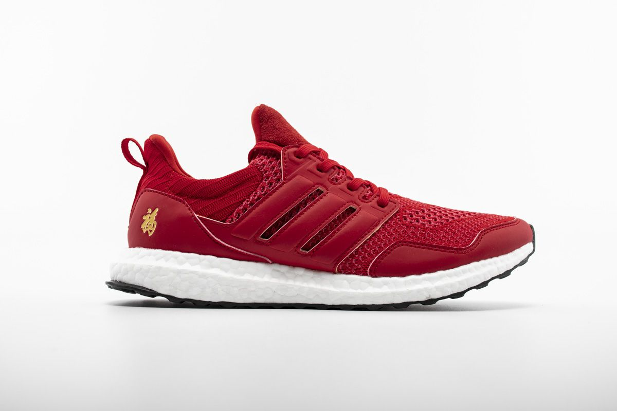 Eddie Huang x UltraBoost 1.0 Chinese New Year-16