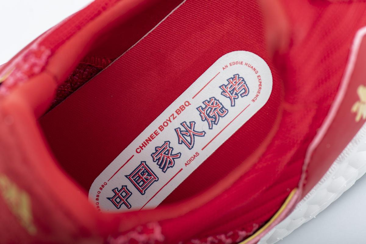 Eddie Huang x UltraBoost 1.0 Chinese New Year-4