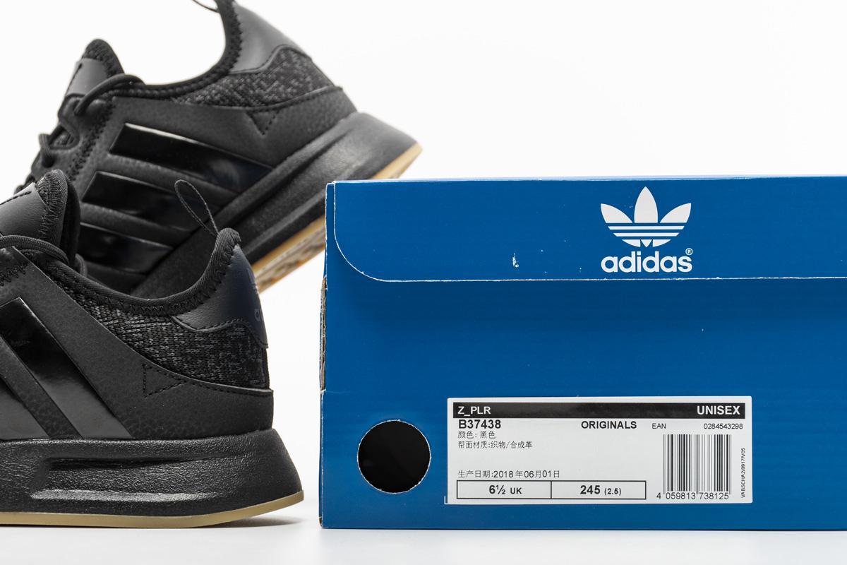 Заказать поиск кроссовок Originals X_PLR Black Gum