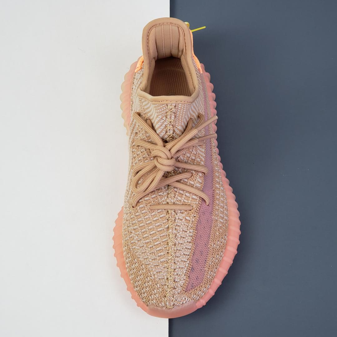 Yeezy Boost 350 V2 Clay-5