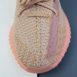 Yeezy Boost 350 V2 Clay-7
