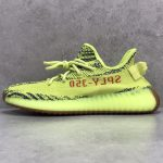 Yeezy Boost 350 V2 Semi Frozen Yellow-1