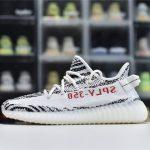 adidas Yeezy Boost 350 V2 Zebra 15