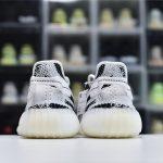 adidas Yeezy Boost 350 V2 Zebra 18