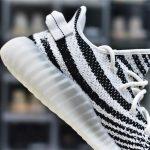 adidas Yeezy Boost 350 V2 Zebra 25