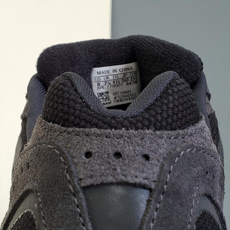 adidas Yeezy Boost 700 V2 Vanta-34