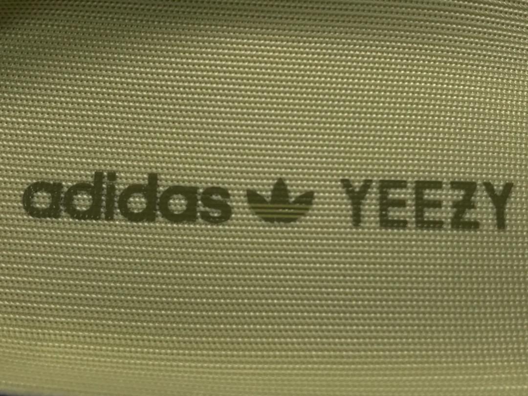 Yeezy Boost 350 V2 Antlia Non-Reflective