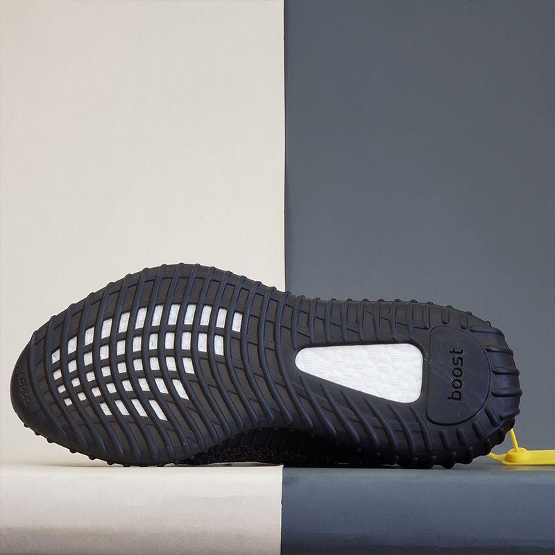 adidas Yeezy Boost 350 V2 Static Black Reflective