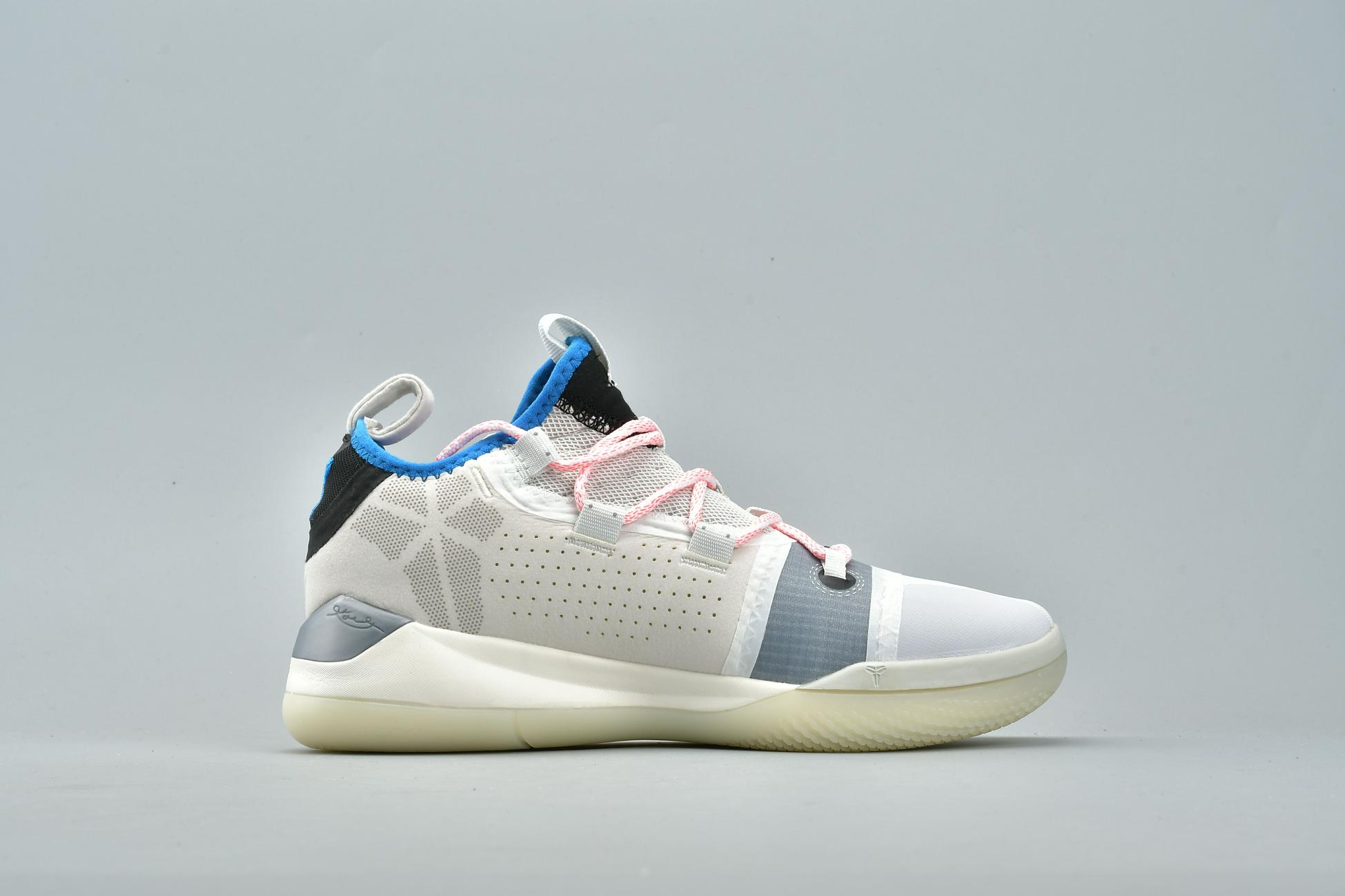 Kobe A.D. 2018 EP Moon Particle