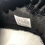 adidas Crazy BYW x Pharrell Gratitude and Empathy 20