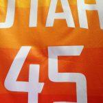2017-18 Donovan Mitchell Utah Jazz #45 City Edition Red-2