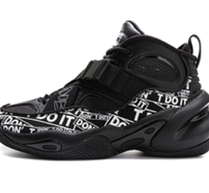 AND1 THE X STRAP HI Black