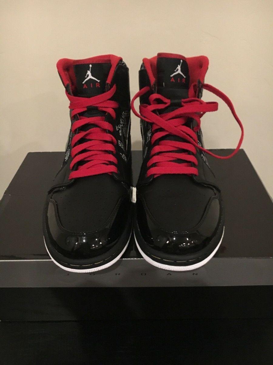 Air Jordan 1 High Hall Of Fame
