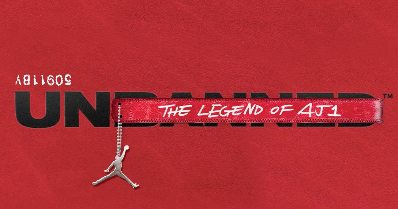 Самое большое открытие в истории Air Jordan 1 приближается
