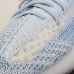 Yeezy Boost 350 V2 Cloud White Non-Reflective-13