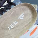adidas Yeezy Boost 700 Magnet-14