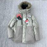 The North Face Explore Him Coat Elephant Skin-1