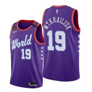 2020 Pistons Svi Mykhailiuk #19 NBA Rising Star World Team Purple