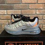 Nike Air Max 720-818 Metallic Silver-4