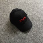 Heron Preston Black And Red Embroidered Logo Cap-1