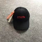 Heron Preston Black And Red Embroidered Logo Cap-3