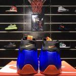 Nike Air Flightposite 1 Knicks Away 10