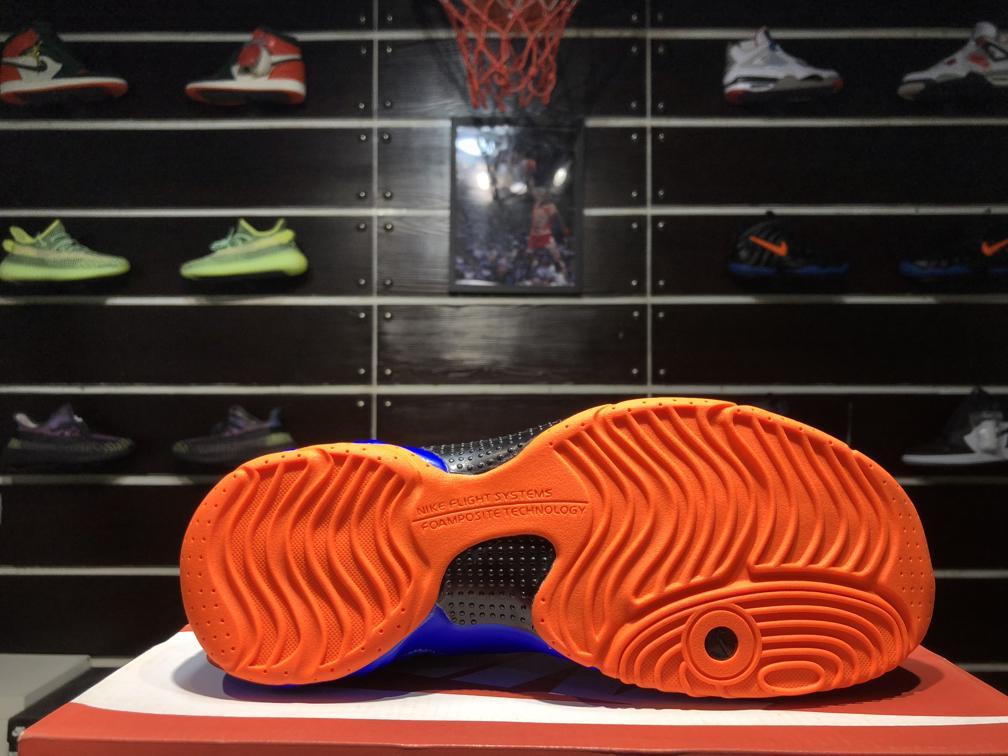 Nike Air Flightposite 1 Knicks Away 3