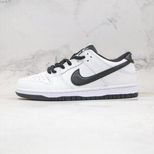 Nike Dunk Low Pro SB Ishod Wair 1