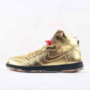 Nike Humidity x Dunk High SB Trumpet 1