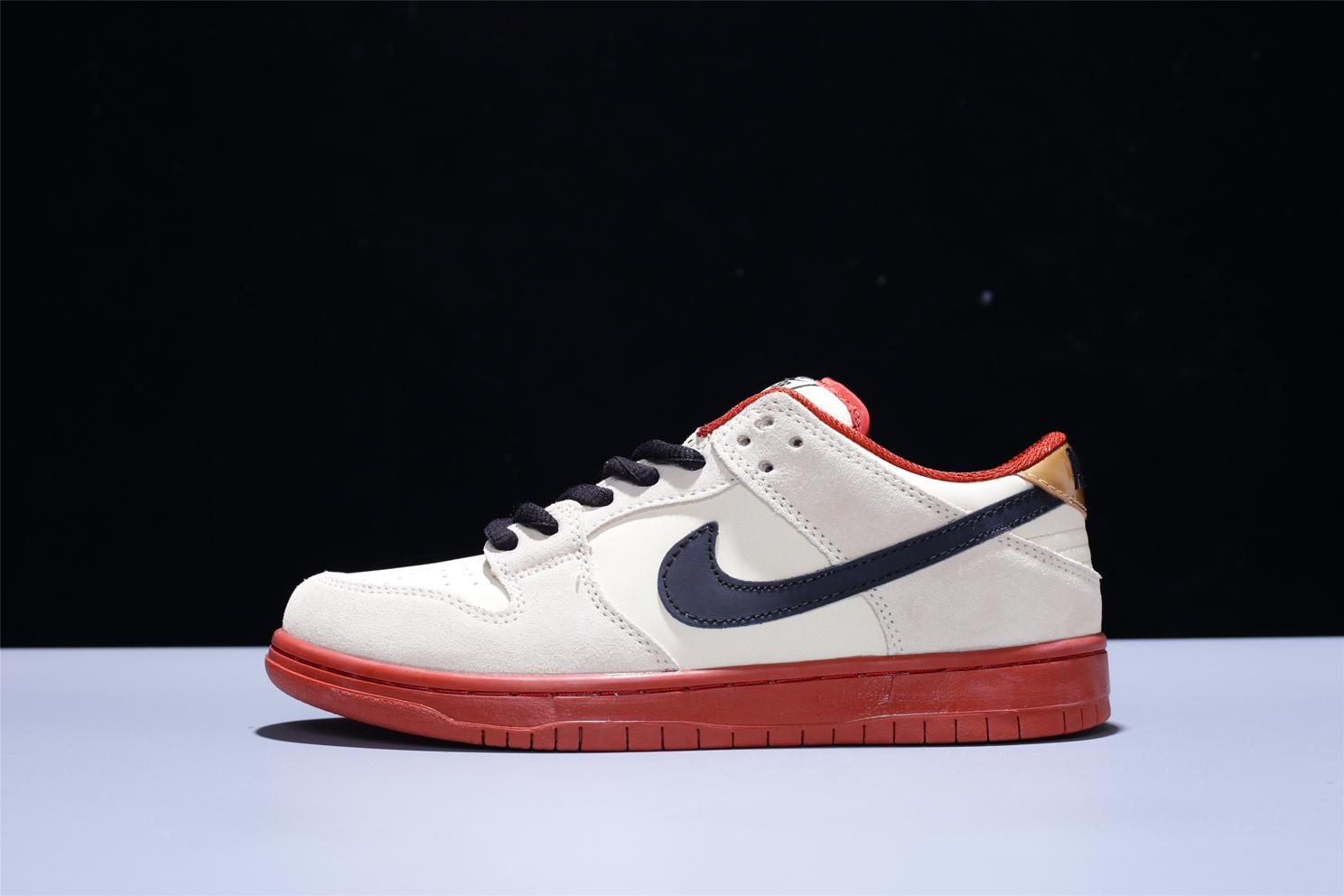 Nike SB Dunk Low Pro Hennessy 12